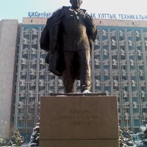 Казахский национальный технический университет