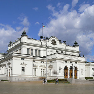 Bulgaria National Assembly Building