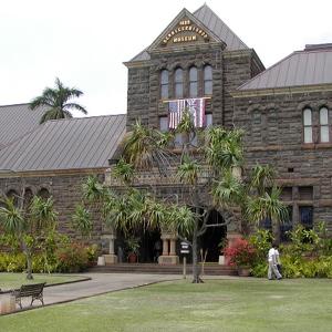 Музей Bishop