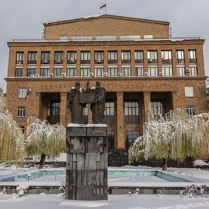Ереванский государственный университет