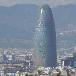 Башня Агбар