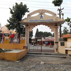 Храм Каши Вишванатх