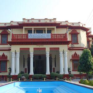 Музей Бхарат-Кала-Бхаван