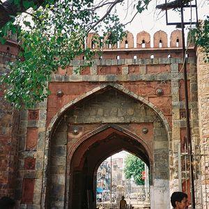 Южные ворота Дели