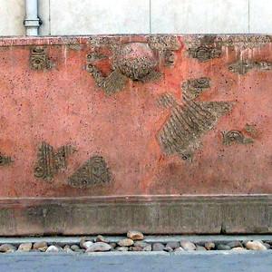 Царская гробница Эхнатона