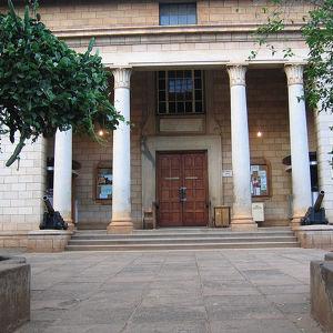 Национальные музеи Кении