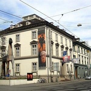 Базельский музей древностей