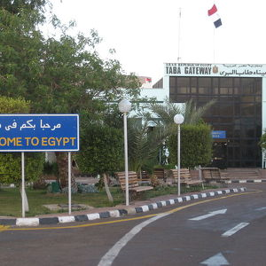 Taba Border Crossing