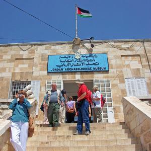 Иорданский археологический музей