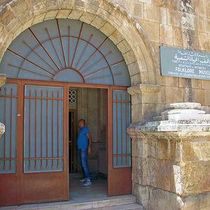 Иорданский фольклорный музей