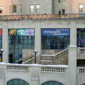 Канадский музей современной фотографии