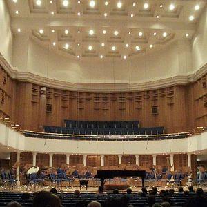 Концертный зал Билкент