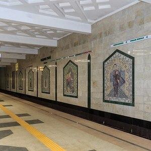 Площадь Габдуллы Тукая (Казанское метро)