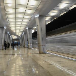 Козья слобода (Казанское метро)