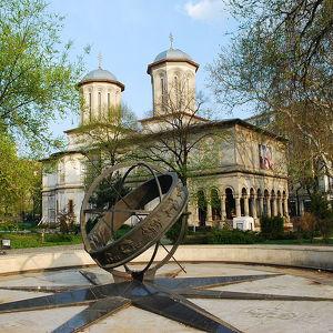 Памятник «Километровый нуль»