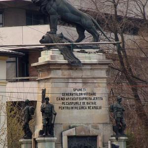 Памятник героям армии Инженеров
