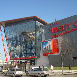 Торговый центр «Либерти центр»