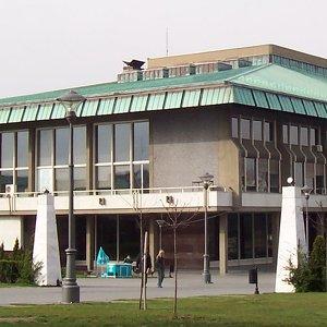 Национальная библиотека Сербии