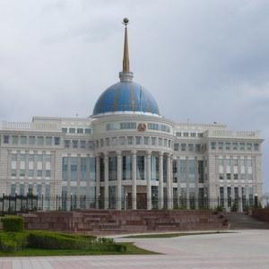 Президентский дворец Акорда