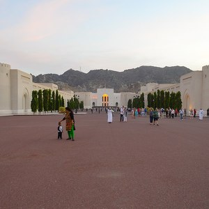 National Museum (Oman)
