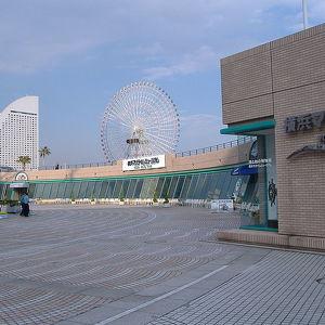 Музей порта Иокогама Минато