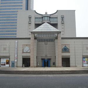 Музей искусств Йокогамы