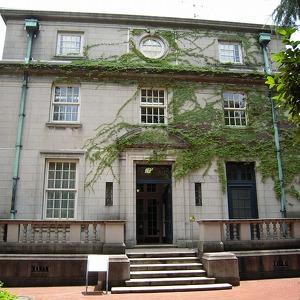 Иокогамский архив истории
