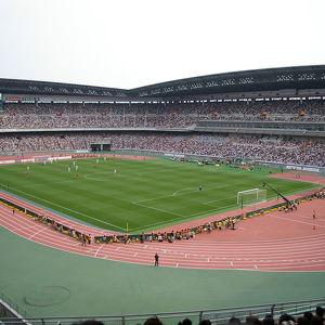 Стадион Ниссан