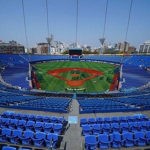 Стадион Йокогама