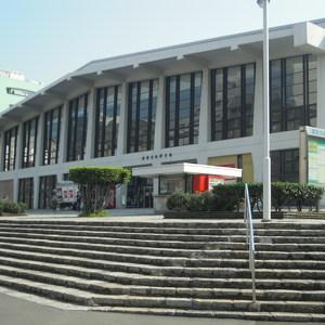 Культурная гимназия Йокогама