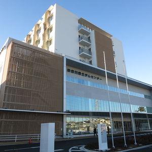Онкологический Центр Канагава