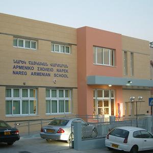 Армянская школа в Лимассоле