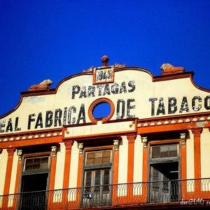 Табачная фабрика Partagas