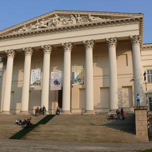 Венгерский национальный музей